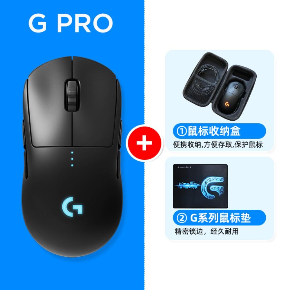 로지텍 GPRO 무선 듀얼 모드 게이밍 마우스 G PRO shit king gpw, 공식 표준, GPRO 무선 + 마우스 보관함 + G 마우스 패드 SF 포장 풀기, 패키지 반환