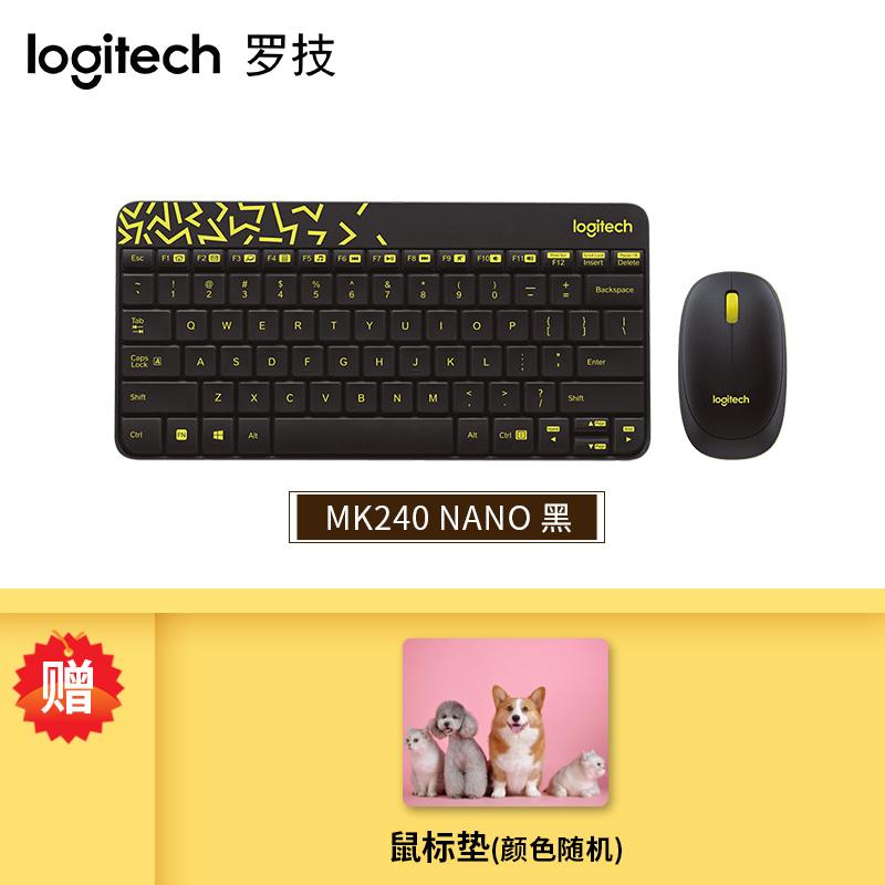 로지텍 MK245 컴퓨터 노트북 데스크탑 무선키보드 무선마우스 세트, MK240 검정 + 작은 마우스 패드, MK240 검정 + 작은 마우스 패드