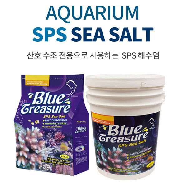 블루트레져 해수염 6.7kg-1포- 산호 수조 SPS, 1개