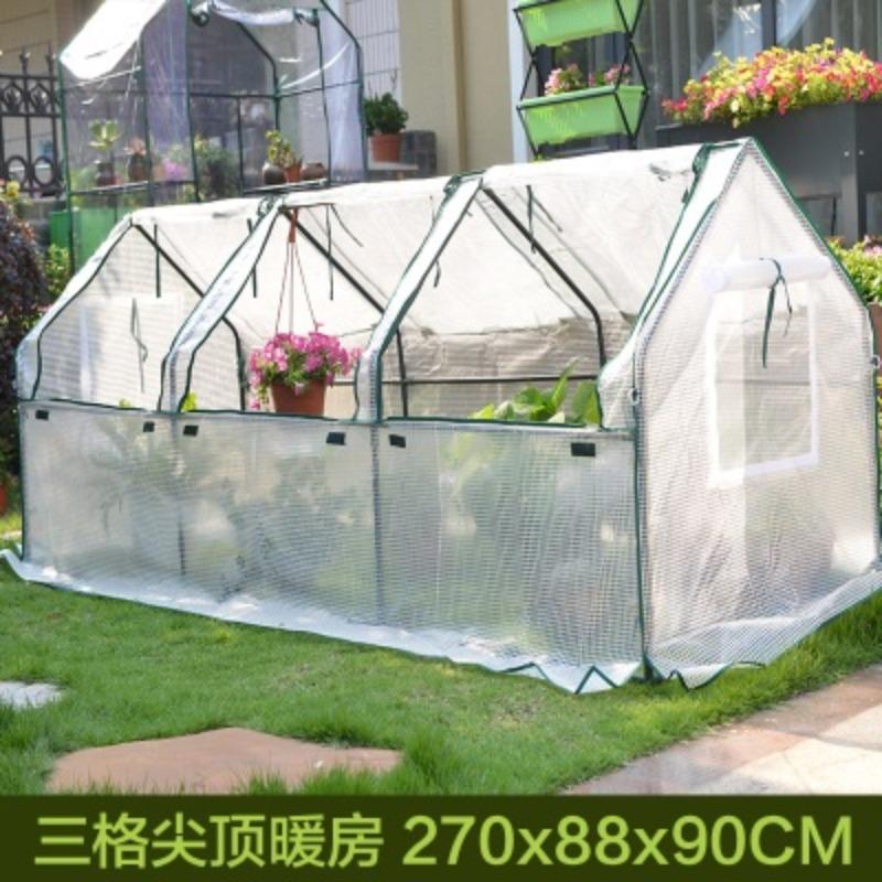 미니 비닐하우스 가정용 비닐하우스 소형 비닐하우스, 옵션 5 : (길이 270 × 폭 88 × 높이 90 cm개