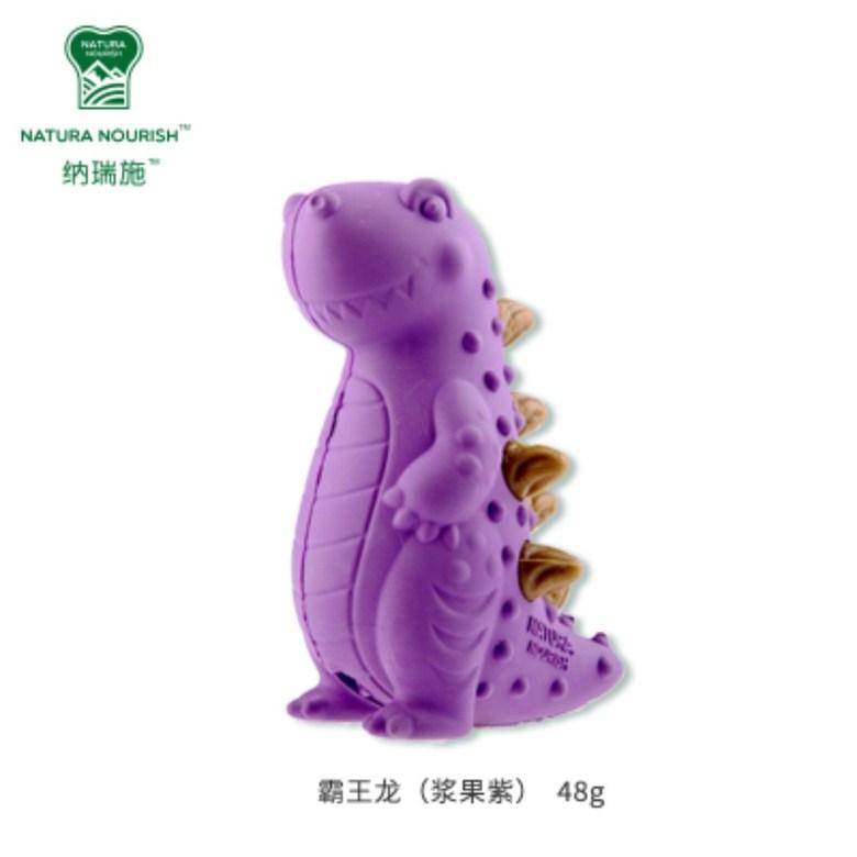 Naresh 네추라 너리쉬 애견장난감 트릿세트 애완동물 강아지 고양이 놀이 인형, 보라색공룡개