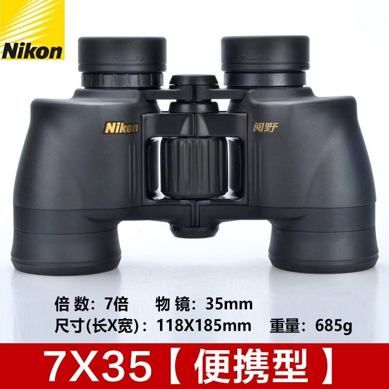 고배율 콘서트 군용 오페라글라스 망원경 쌍안경 단망경일본 nikon Nikon 망원경, ACULON A211 7X35 휴대용 정품 라이선