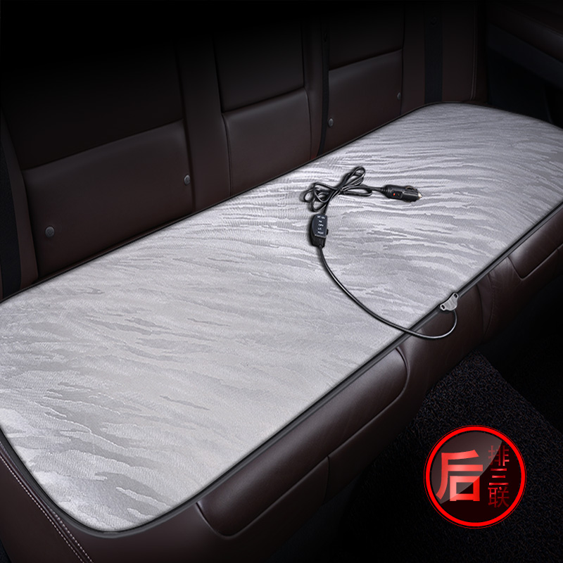 USB온열방석 겨울 가열 좌석시트 낱개 엉덩이 매트 USB연결구 차량용 의자 사무실 가정용전기 12V기체, T05-ZX온열매트(그레이 뒷줄 1장), 기본