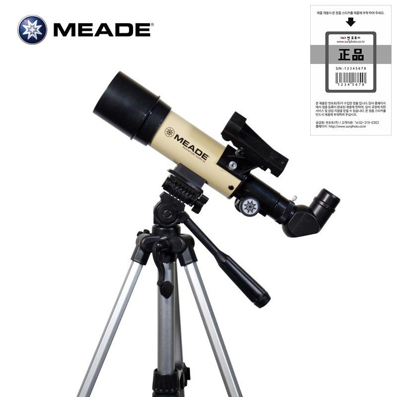 MEADE ADVENTURE SCOPE 60 고품질 굴절망원경 (POP 278721823)