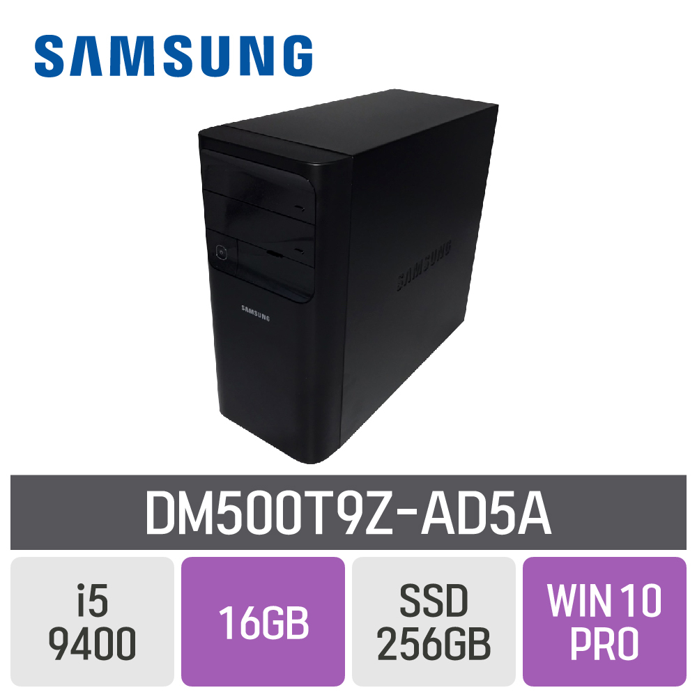 삼성 데스크탑5 DM500T9Z-AD5A WIN10 PRO, RAM 16GB + SSD 256GB
