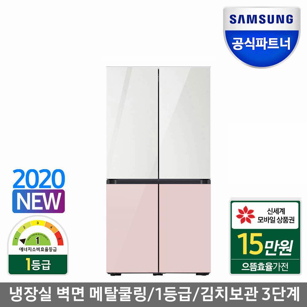 삼성전자 비스포크 냉장고 RF85T9131APWP 글램화이트+글램핑크 (상품권15만원)