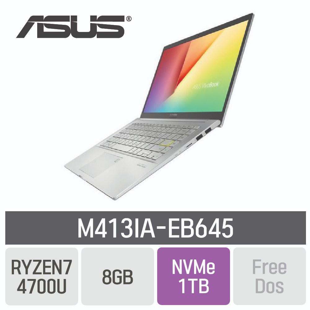 ASUS 비보북 M413IA-EB643, 8GB, SSD 1TB, 미포함