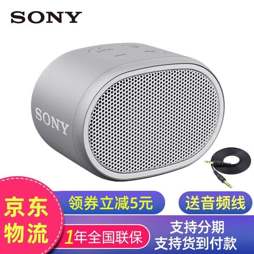SONY 소니 (SONY) SRS - XB 01 무선 블 루 투 스 스피커 중 저음 포 큰 볼 륨 휴대용 가정용 야외 미니 선물