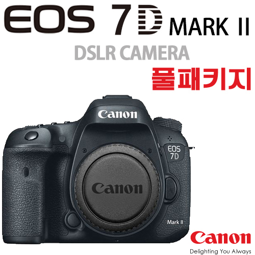 캐논 EOS 7D MARK 2 풀패키지 DSLR, EOS 7D MARK Ⅱ Body kit