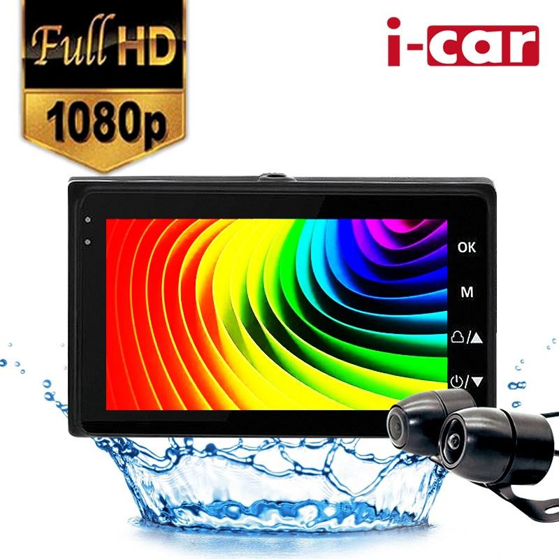 아이카 Full HD 2채널 오토바이 리얼 1080p 블랙박스, 1CH 전방 1080P 블랙박스