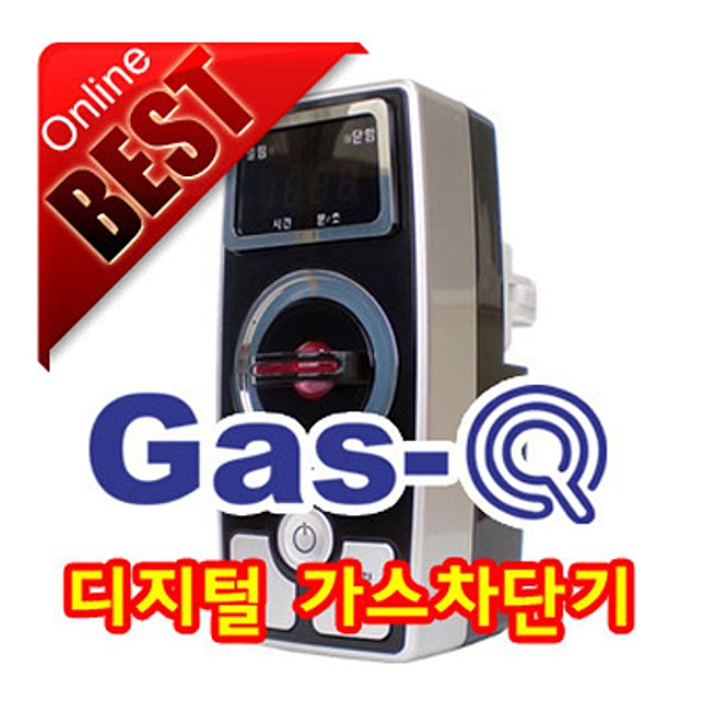 ksw73814 가스큐200(GAS-Q) bi974 신형, 본 상품 선택, C형
