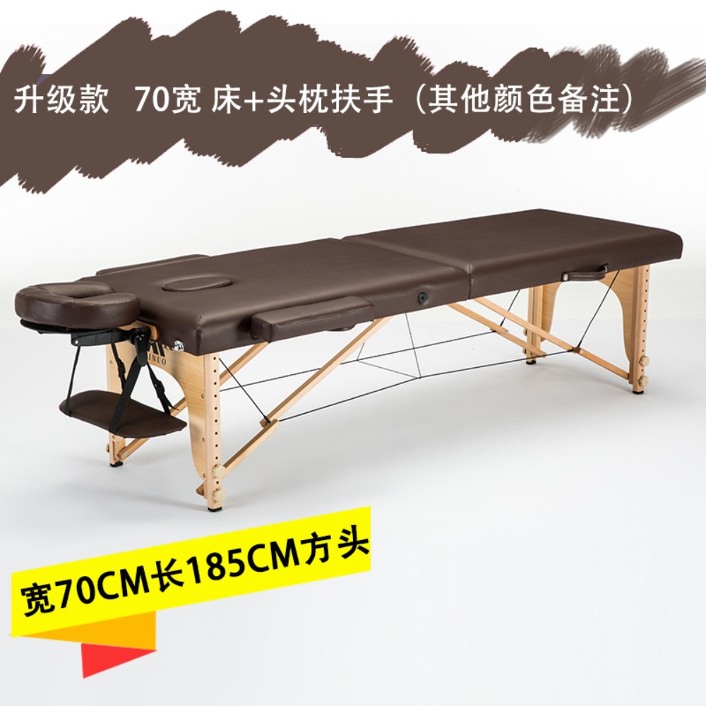 Miele의 새로운 원래 포인트 접이식 마사지 테이블 마사지 휴대용 가정용 휴대용 미용 침대 문신 침술 물리 치료, 70 폭 침대 + 머리 받침, 팔걸이 (색상 비고) 무료 침대 커버