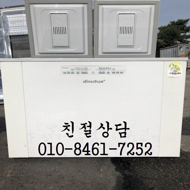 [중고위니아딤채 김치냉장고] 중고뚜껑형김치냉장고 [중고 딤채 김치냉장고 뚜껑형] 중고김치냉장고 스텐드형, 중고김냉