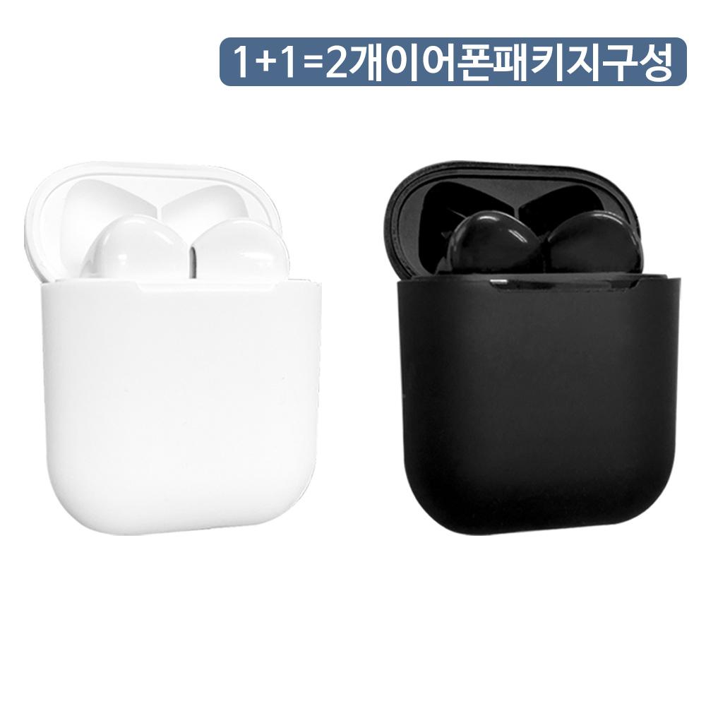 TD 터치U [1+1 패키지] 블루투스 무선이어폰 차이팟 삼성 아이폰 샤오미 호환 블루투스이어폰, [화이트+블랙], 터치U [1+1 패키지] 무선이어폰