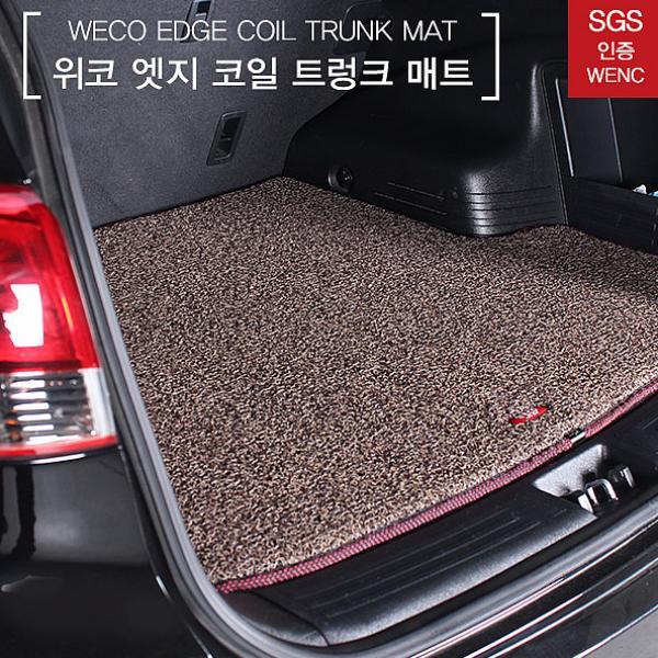 경스패밀리 트렁크매트 포르쉐 2세대 카이엔 10년-18년 다크브라운 차량용카매트