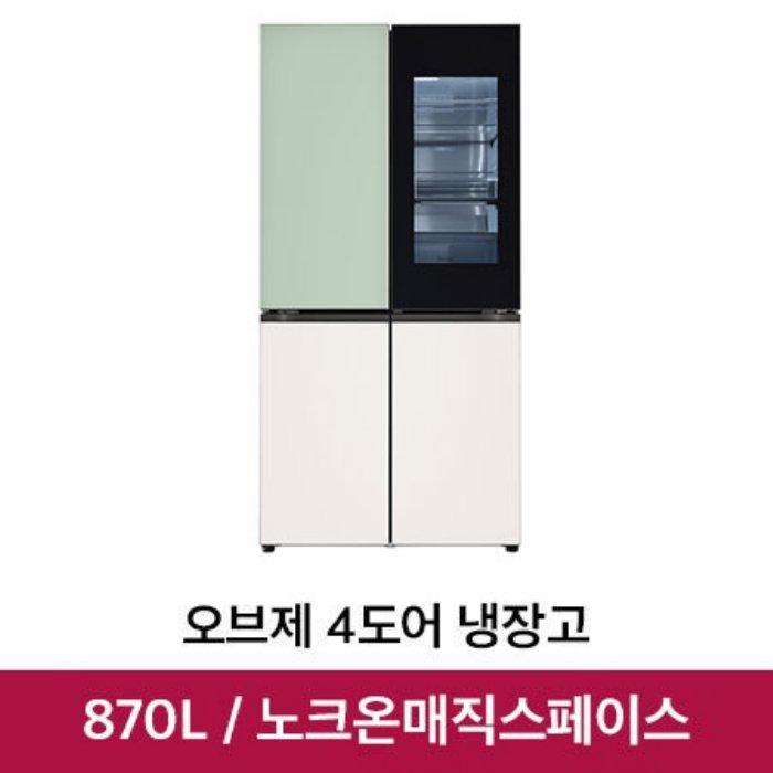 LG전자 오브제컬렉션 4도어 냉장고 M870GMB451S [870L] (POP 4577057700)