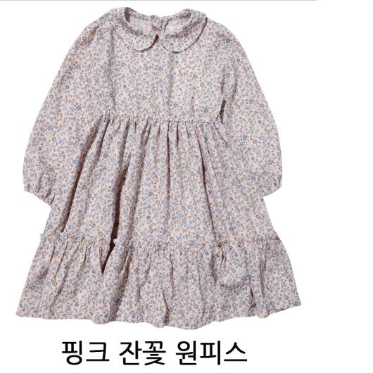 """페리미츠 """"가을신상50%"""" 부드러운 소재감과 둥근 카라 원피스로 예쁘게 입을수 있는 원피스"""