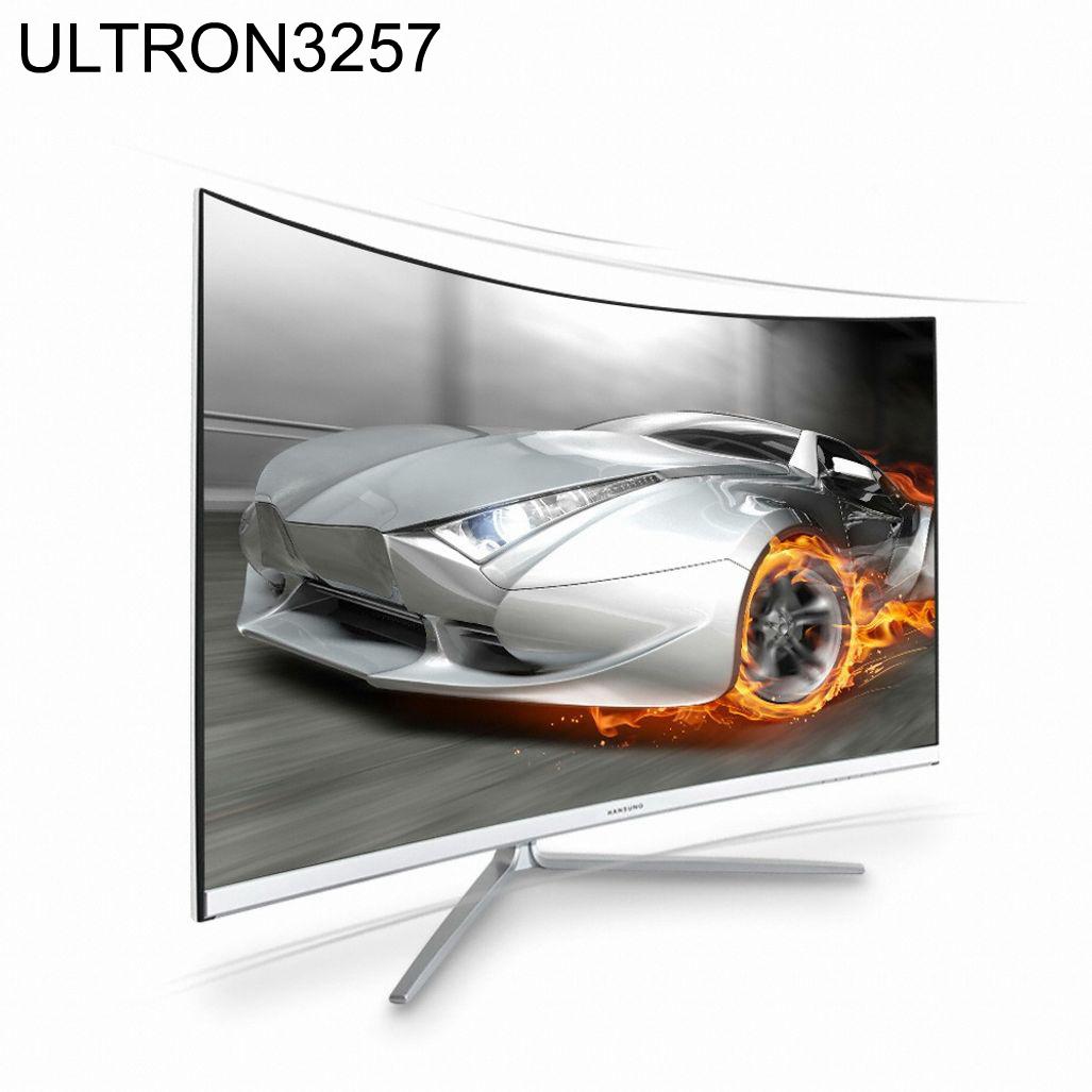 ULTRON 3257 커브드 144 모니터
