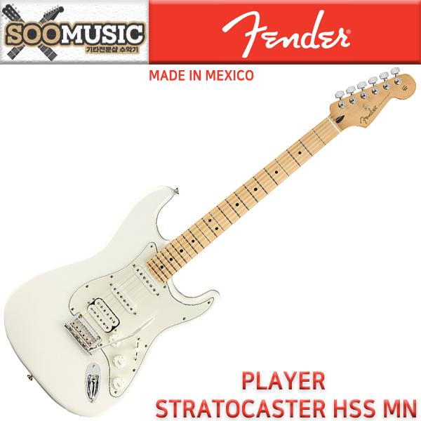 Fender 펜더 멕시코 PLAYER STRATOCASTER HSS MN 일렉기타, 타이드풀