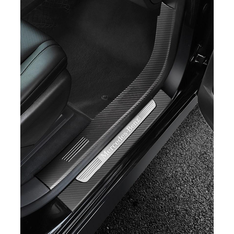 차량용 카본 도어스텝 커버 스크래치 방지 보호발판 대용량 흠집방지 5M