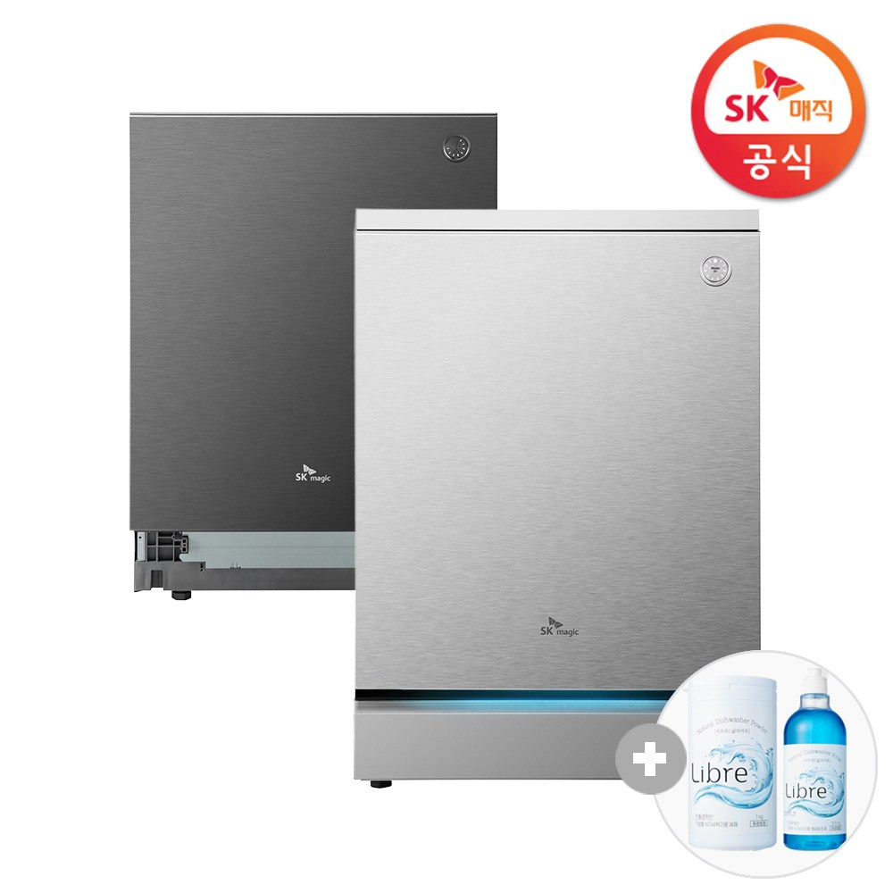 SK매직 터치온 식기세척기 DWA8000D 파워워시 자동문열림 전용세제증정이벤트