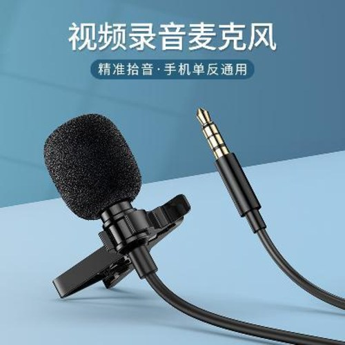 클립형 고화질 라디오폰 태블릿PC 녹음기 퀵라이터 야외 먹방 k팝 전문 동, 01 3.5mm 원공 인터페이스 [휴대전화, 01 공식 규격.