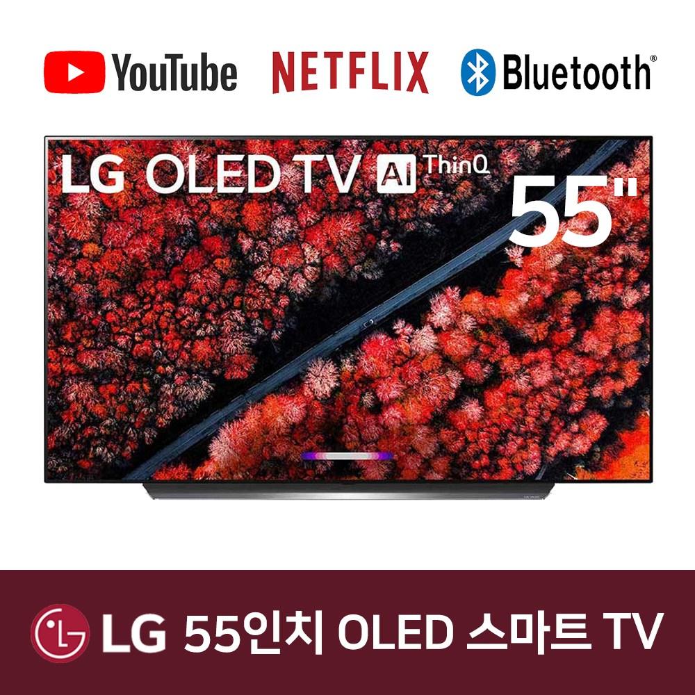 LG 55인치 OLED55C9PUA OLED 4K UHD 스마트 ThinQ TV, 서울/경기 스텐드형 설치 착불 8만원