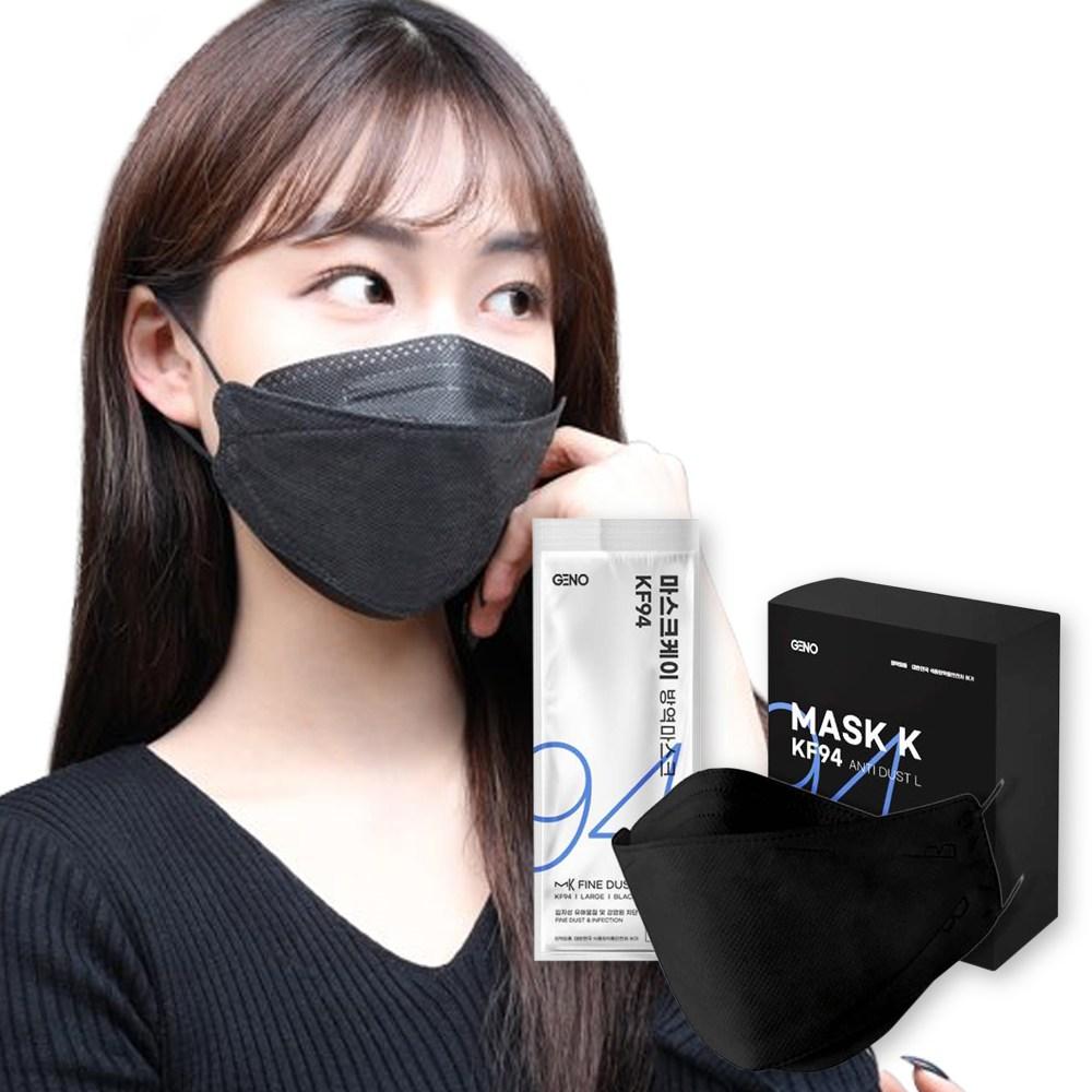 [블랙] Mask k 황사방역마스크 KF94 50매 / 100매