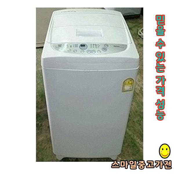 대우 5.5키로 중고 소형 세탁기, 대우세탁기