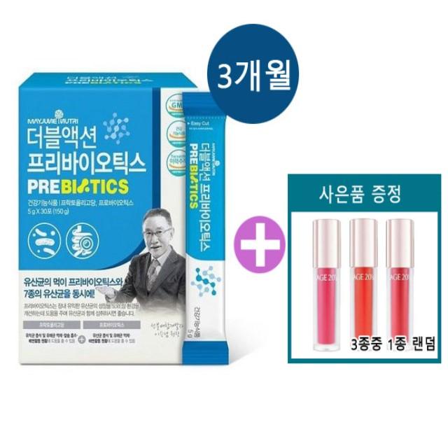 메이준 뉴트리 이승남 원장의 더블액션 프리바이오틱스(이나영 립 증정), 1개, 3박스