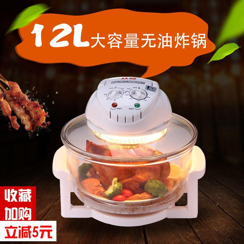 PAMPAS 다용도고급형 투명유리 오븐 에어프라이어 12L대용량, 12L 흰색