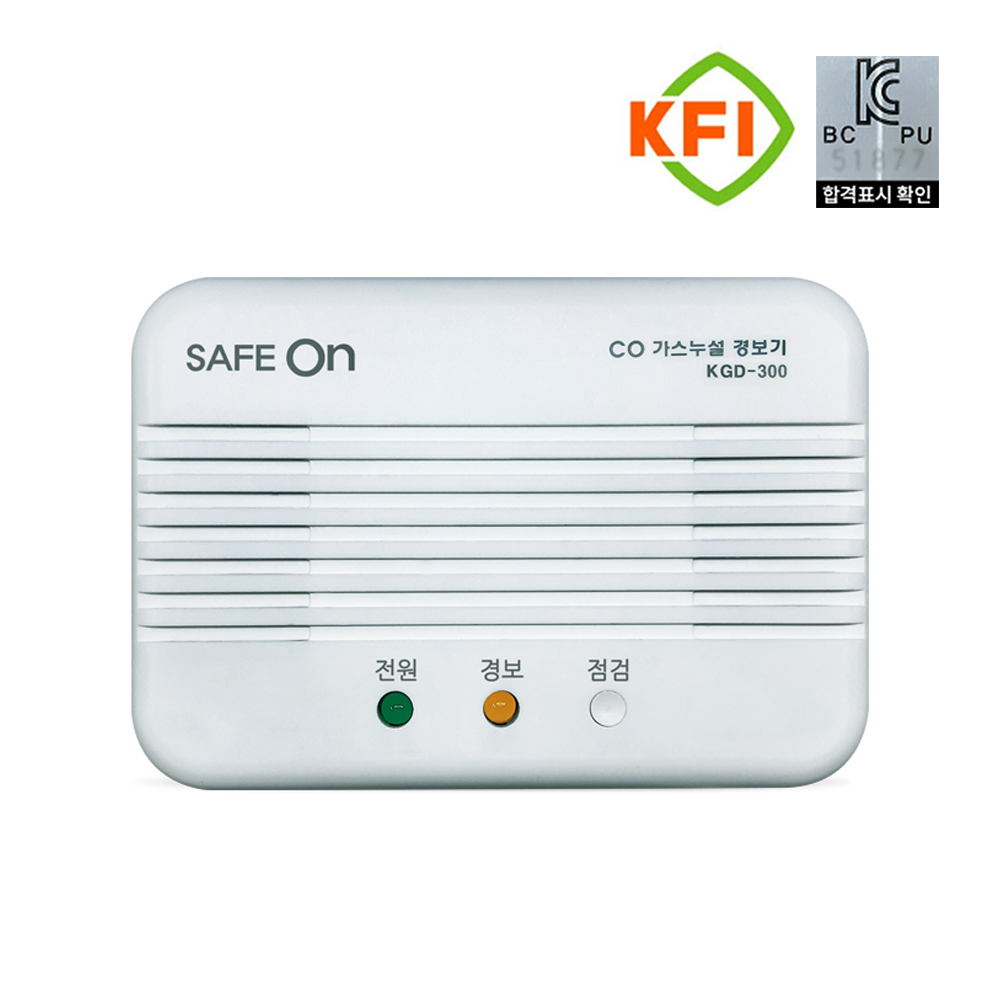 귀뚜라미 세이프온 일산화탄소 가스누설 경보기 가스감지기 KGD-300 KC인증 국내산 (콘센트형)