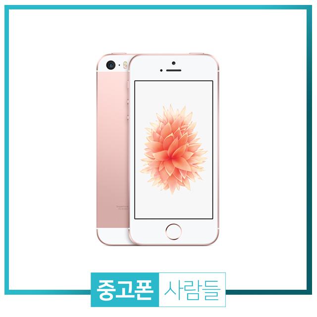 애플 아이폰SE 중고폰 공기계 무약정, 스페이스 그레이, 아이폰SE 64G B등급