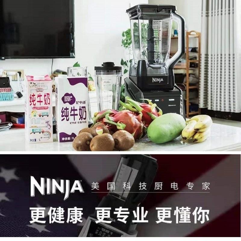 미국 닌자 깨진 벽 요리 기계 취약 소모품 액세서리 믹서기 두유 미세 분쇄기 쌀 시리얼 (POP 5520317139)