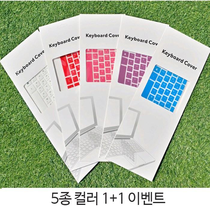 LG그램 15인치 컬러키스킨 5종 1+1, 1개, 핑크