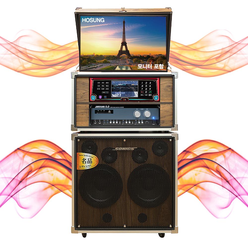 호성음향 가정용 업소용 노래방기계 풀 세트 PRO2900LED 노래방반주기, PRO2900LED 355HK-유선마이크