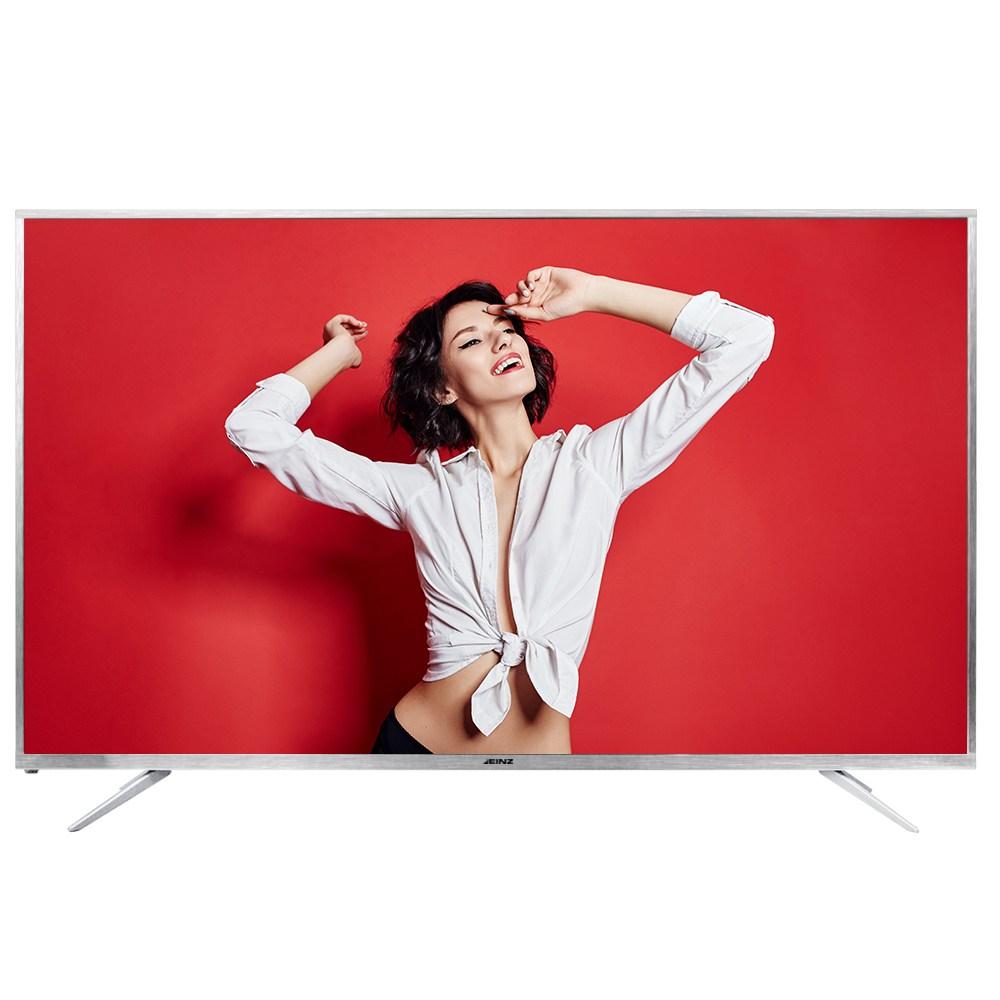 아인츠 K75T5E 75인치 TV 4K 프리미엄 패널 벽걸이 중소기업 대형, 스탠드형, 스탠드설치_지방(기사방문)