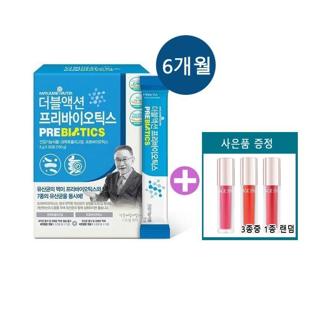 메이준 뉴트리 이승남 원장의 더블액션 프리바이오틱스(이나영 립 증정), 1개, 6박스
