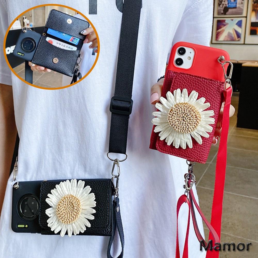 테트라몰 목걸이 줄 플라워 디자인 동전 지갑 카드 수납 스트랩 케이스 핸드폰 휴대폰 스마트폰