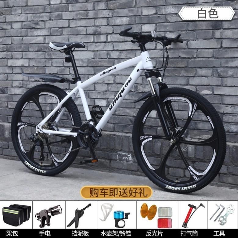 MTB 산악자전거 풀세트 26인치 21단 24단 27단 30단 하드테일 고성능 자전거, 26 인치cm, Q + 27 단