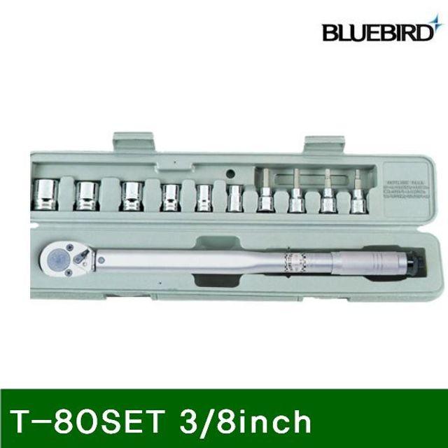 토크렌치세트 T-80SET 3 8In.ch 1EA 렌치 공구 토크랜치 토크렌치 측정공구 ldez, 1개