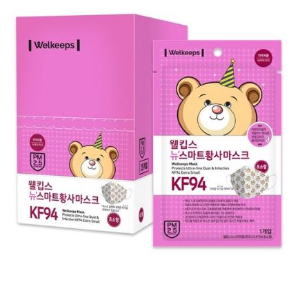 웰킵스 뉴스마트 황사마스크 KF94 초소형, 1개입x25개