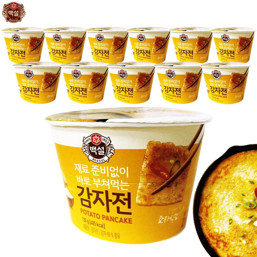 예이니식품 CJ 백설 즉석 감자전 12개(120gx12개) 믹스김치해물녹두, 12개, 120g