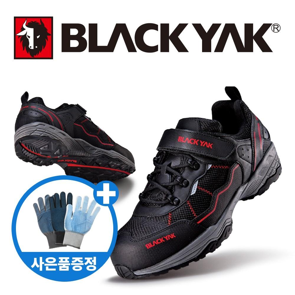 블랙야크 안전화 YAK-43