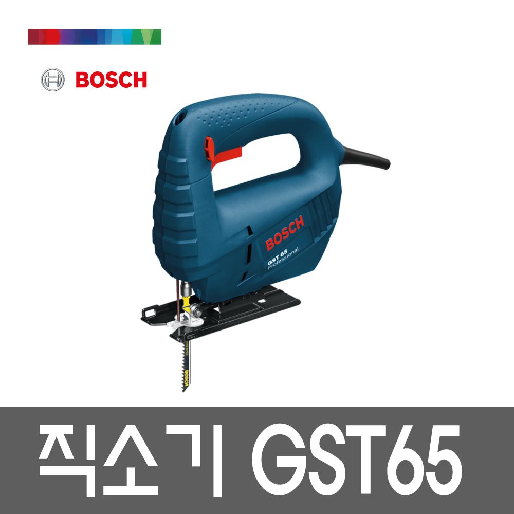 보쉬 직소기 GST65 목공용 철재, 1. GST65