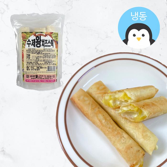 포미 대왕 수제 고구마 치즈스틱 400g 5개입, 1팩