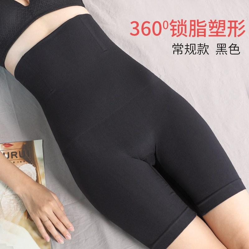 산후 복부 속옷 엉덩이 보정 몸매관리 보정속옷 체형