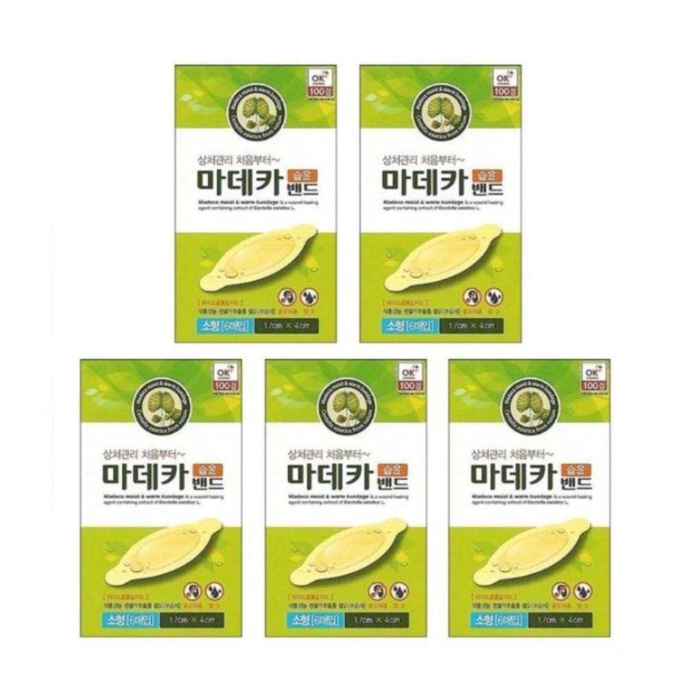 동국제약 마데카 습윤밴드 모음, 5개 (POP 4989275210)