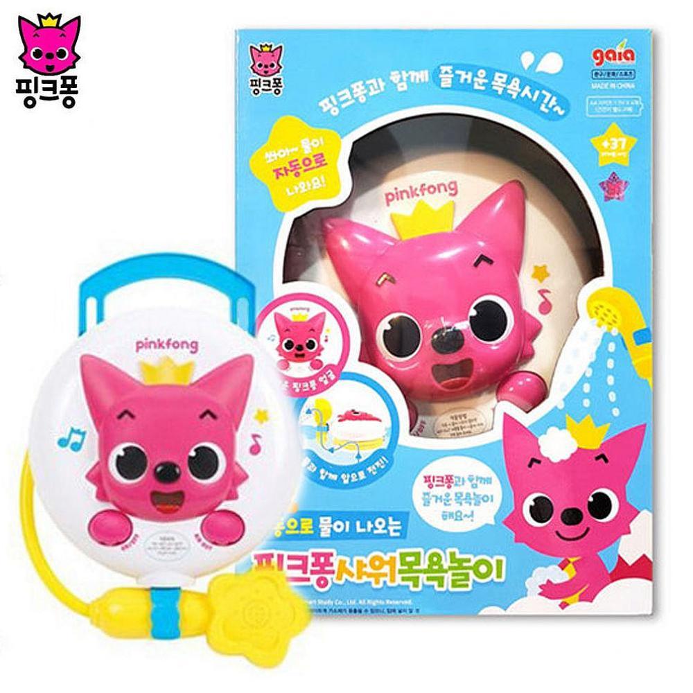 레브 가이아 자동으로 물이 나오는 핑크퐁 샤워목욕 놀이 유아용 목욕놀이완구