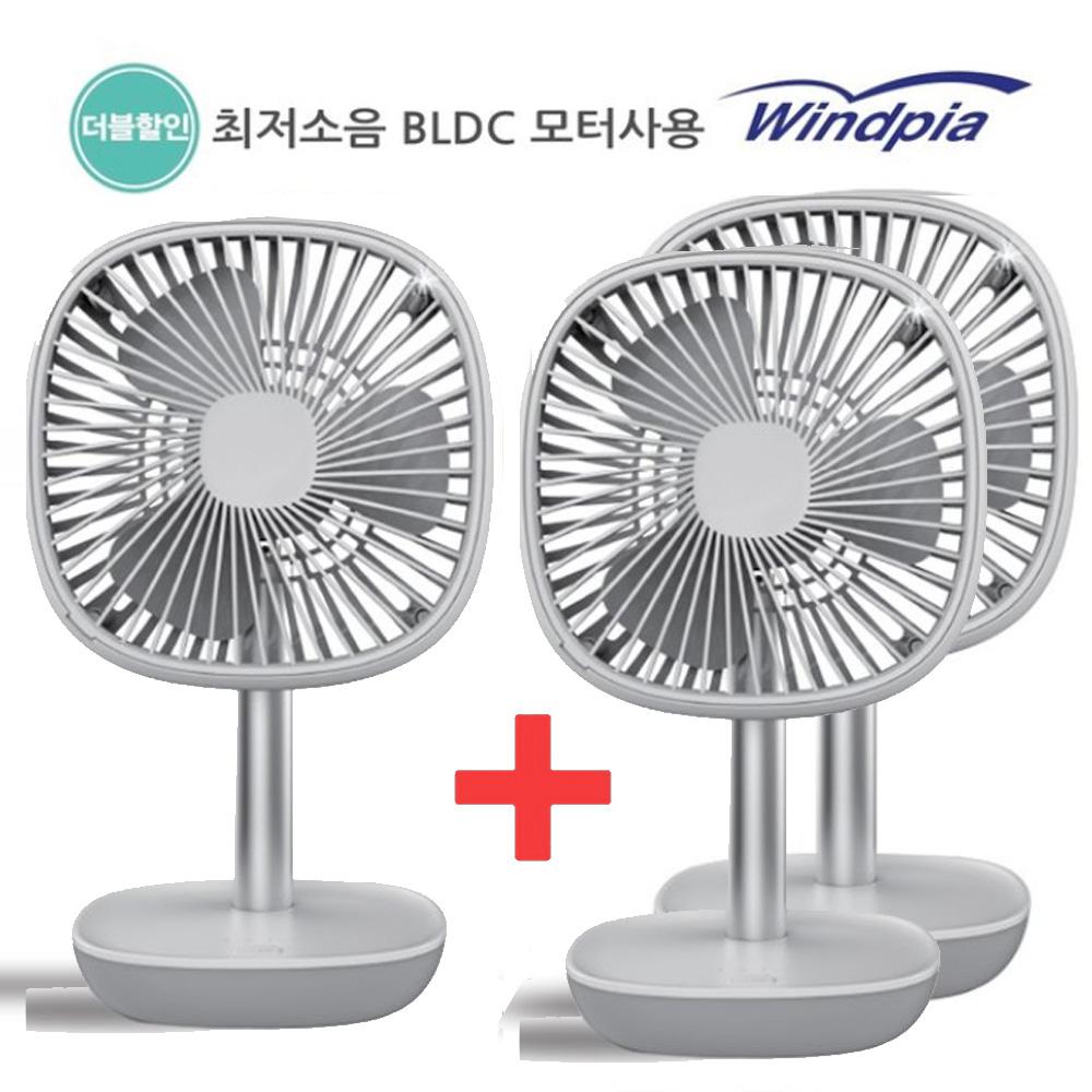 윈드피아 1+1+1 메이팬 WF-KAI03 무선선풍기 대용량 충전식선풍기 최대20시간, 화이트3